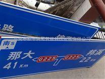 汕头交通标志牌厂家 汕尾交通指示牌价格