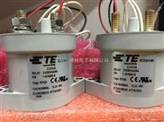 泰科接触器EV200HAANA新能源充电桩接触器