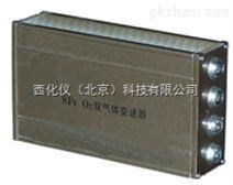 西化仪供SF6气体氧气体变送器 型号:NSD-2500/SB-35库号:M224931