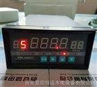 多通道動態TDS-163277/TDS-243277智能溫度巡檢儀上海廠家