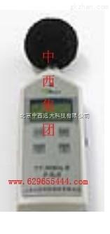 数字声级计 型号:MW57/TY-9600A 库号:M210948