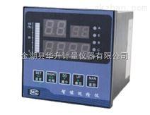 HS-XMDA-7000F智能多点巡回显示调节仪