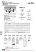 气缸 型号:CS-M-80-250-FA 库号:M28914