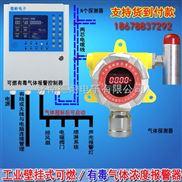 化工厂厂房二氧化氯泄漏报警器,可燃气体探测器需要具备哪些消防证书