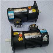台湾齿轮减速马达-台湾减速电机-台湾齿轮减速机报价