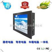 东凌8寸防水工业电脑支持3G蓝牙