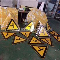 圆形交通指示牌,三角交通警示牌道路反光标志牌