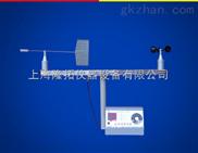 16026 电接风向风速仪