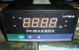 深圳SWJ-3水位/水头监测仪优势及应用