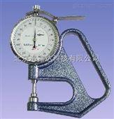 手持式塑料薄膜测厚仪 型号:M378103-CH-1-S 库号:M378103