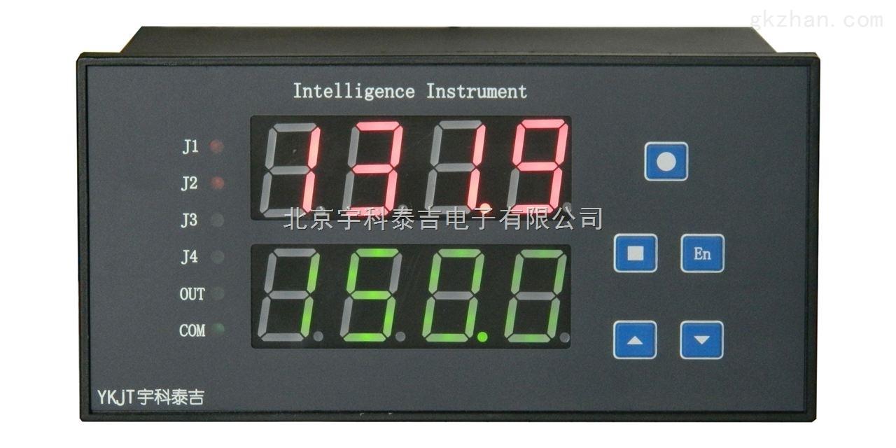 0-20mA智能信号发生器