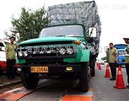 便携式车辆称重仪,轴重秤30吨40吨轴重