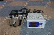 吊车减速器专用动态扭力测试仪