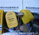 流量开关FCS-G1/2A4P-AP8X-H1141优惠资讯