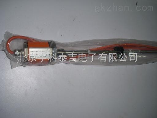 高温(电力线载)磁致伸缩液位传感器