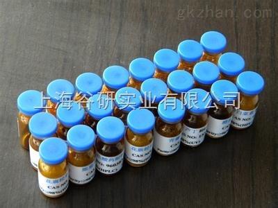 (肼基羰基)二茂铁(>95.0%(HPLC)(T),用于高效液相色谱标记)使用说明书