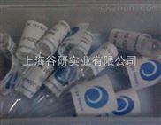 氮苯磺酰肼(>99.0%(HPLC),用于高效液相色谱标记)操作步骤