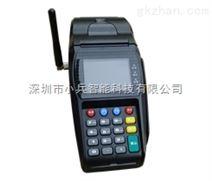 T260——彩屏小額支付POS