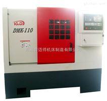 DMK110端面数控车床