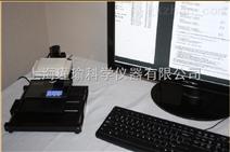 MIC-7缩微扫描仪