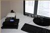 供应MIC-7缩微扫描仪