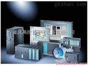 西门子S120伺服控制系统