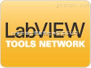 LabVIEW航天测控  北京瀚文网星科技有限责任公司www.bjcyck.com