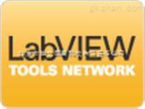 LabVIEW開發離不開用戶的配合
