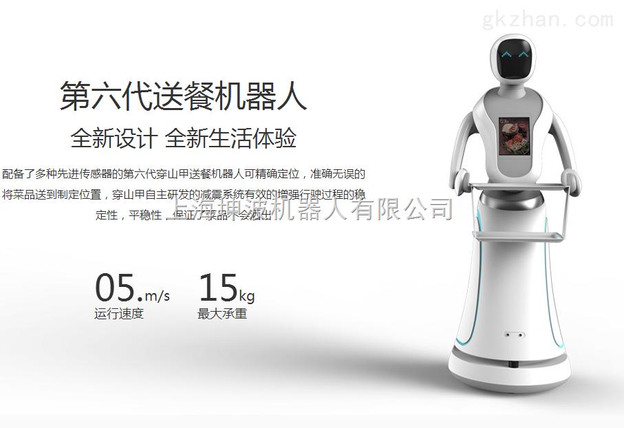 上海无轨送餐机器人自建地图价格优惠