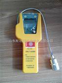 二氧化碳报警器甲烷检测仪可燃气体报警器氧气分析仪便携式探测器