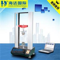 HD-B605S弹簧拉压力测试仪 电脑伺服门式万能拉力试验机