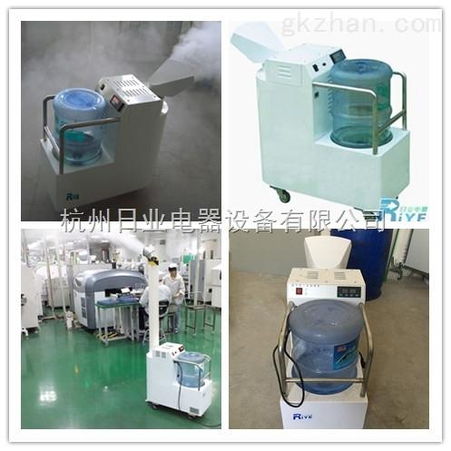 实验室加湿器价格