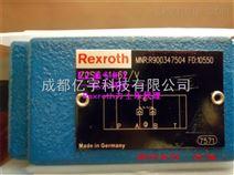 REXROTH力士乐叠加式液压阀Z2S6-1-64