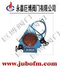 F343X涡轮式盲板阀