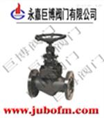 J41Y高压锻钢截止阀