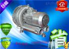 漩涡式气泵 丝网印刷机用漩涡式气泵