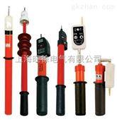 SG-10高压交流验电器 验电笔