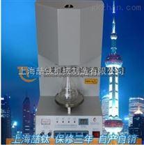 现货直销 上海喆钛-水泥游离氧化钙测定仪5