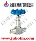 J61Y高温高压针型阀