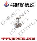 J61Y进口高温高压焊接式针型阀
