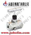 J19H进口陶瓷芯针型阀