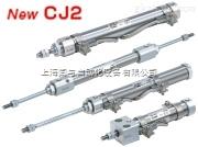 SMC CJ2-Z / CDJ2-Z