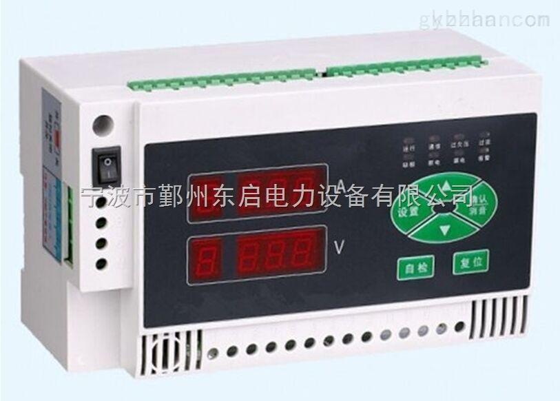 温度控制仪rex-c400