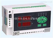 温度控制仪REX-C900