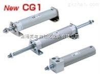 SMC CG1-Z/CDG1-Z