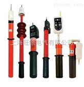 GSY-Ⅰ10kV高压声光验电器