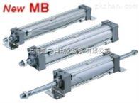 SMC MB-Z/MDB-Z