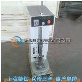 电动相对密度仪实验操作JDM-1电动密度仪(相对密度仪)