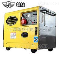 HS6800T公司办公室办公用柴油发电机