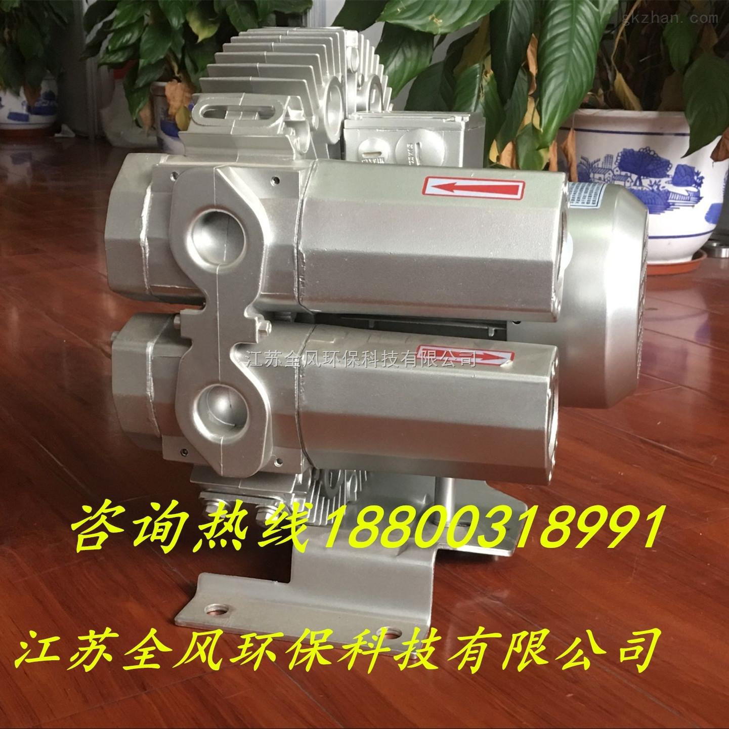 YX-21DH 0.55KW气环式压缩真空泵